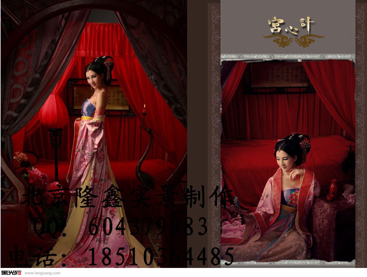 北京隆鑫实景设计制作;电话:18510364485  QQ:604379983