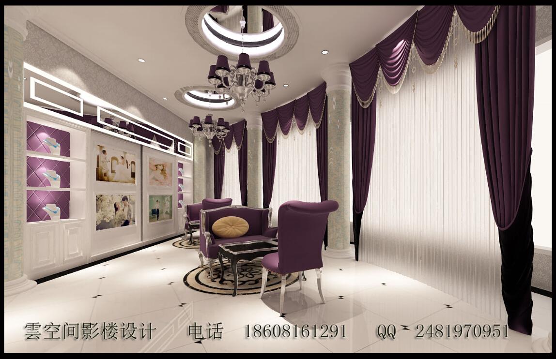 QQ截图20121004141443