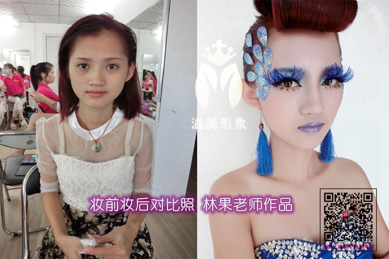 妆前妆后对比照(75)_溢美学校的相册