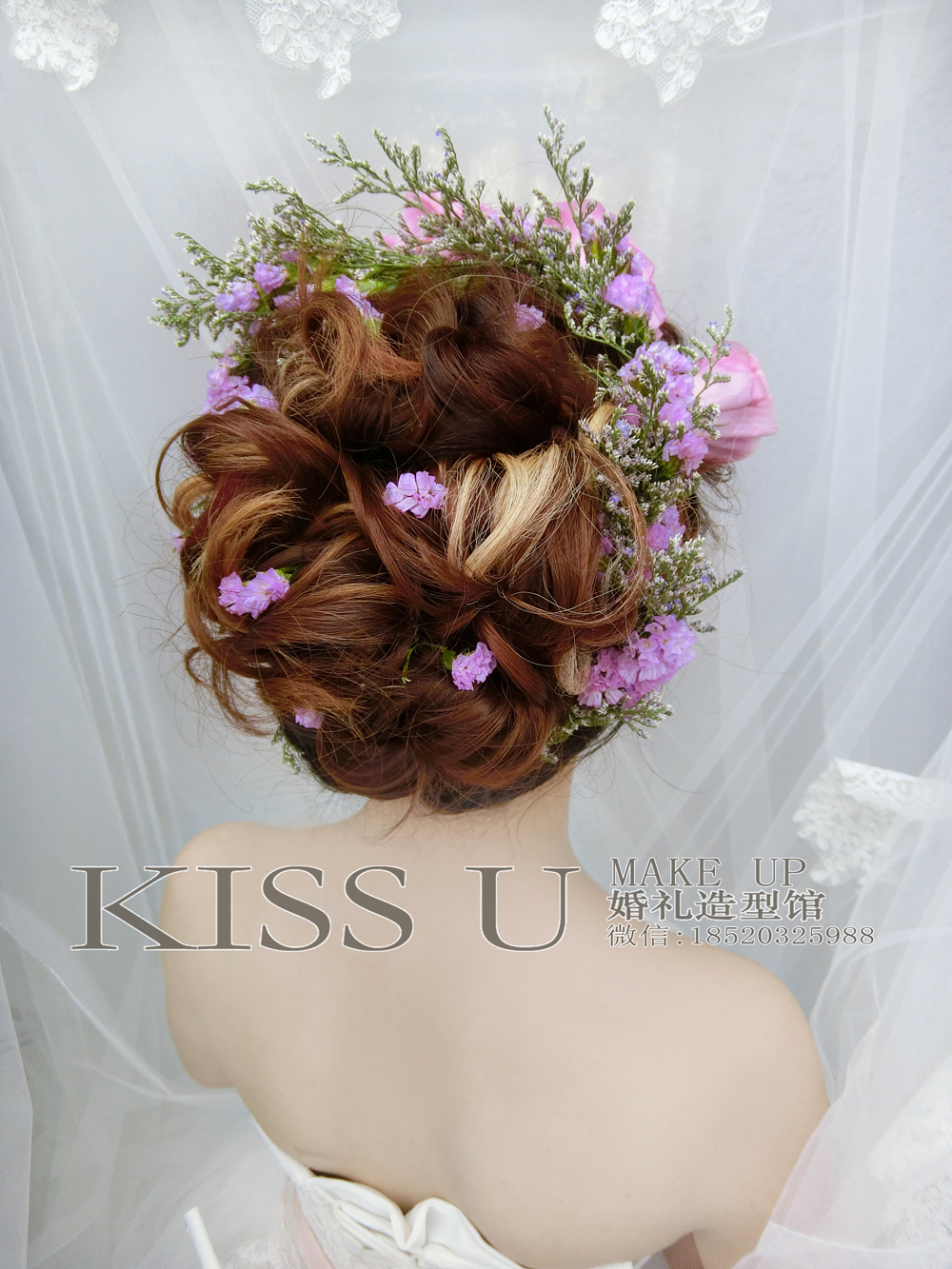 新娘鲜花造型 KISS U婚礼造型馆 广州化妆师婷婷图片