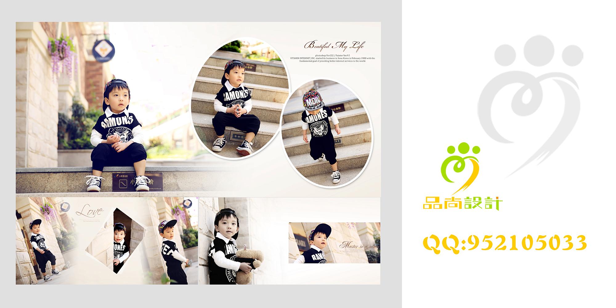 儿童相册设计排版