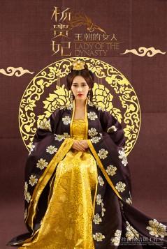 王朝的女人