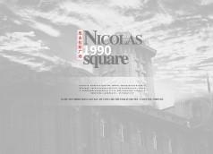 尼古拉斯广场