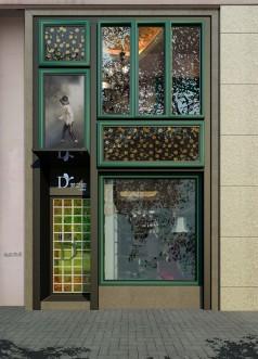 王梓设计新品案例南京梦之初儿童店