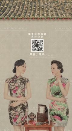 中国风写真