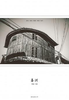 修图师韩澄宇作品QQ;411355406