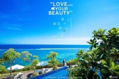巴厘岛-客照分享