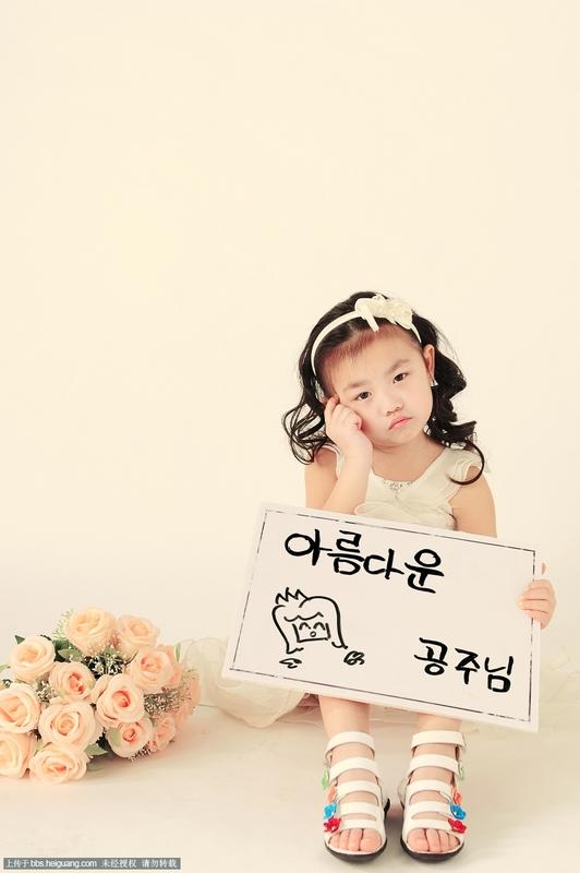 漂亮的公主_儿童摄影作品