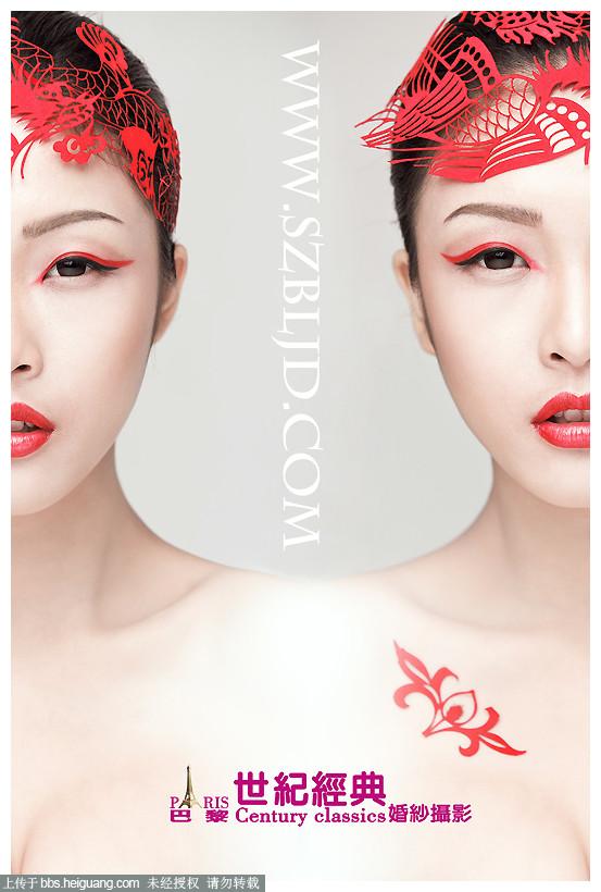 纪经典婚纱摄影创意剪纸艺术新娘妆面造型