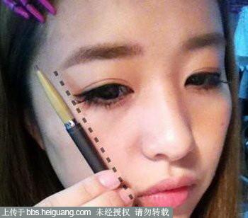 韩式一字眉的简单画法