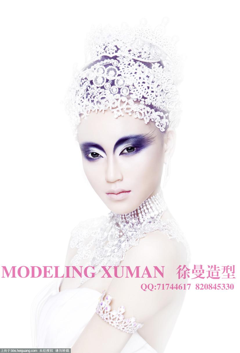 最新创意新娘妆面造型内容|最新创意新娘妆面造型版面设计图片