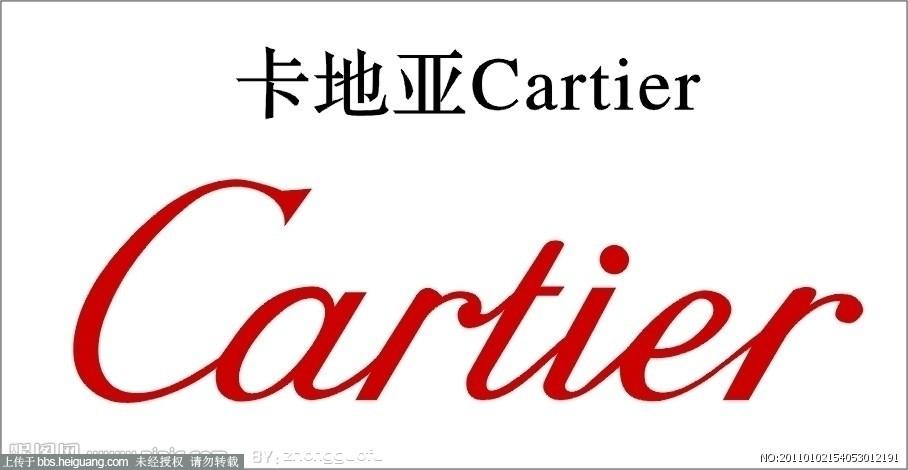 珠宝行业logo设计_vi设计