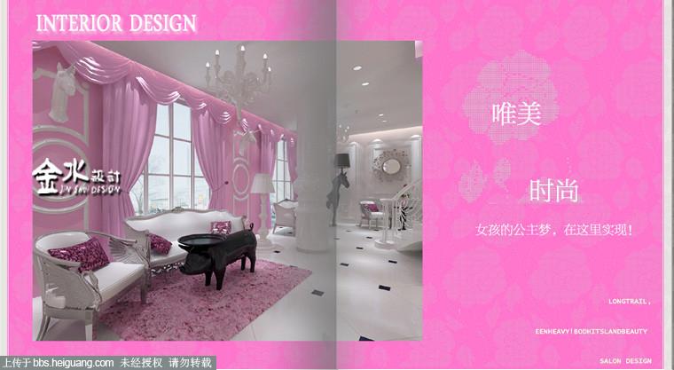 【浪漫大气;时尚简约;现代欧式;8090非主流;奢华大气