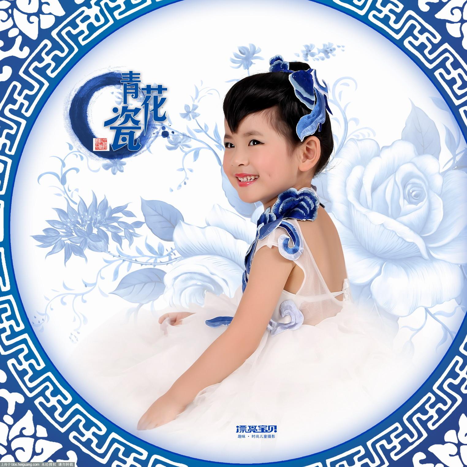 儿童青花瓷系列