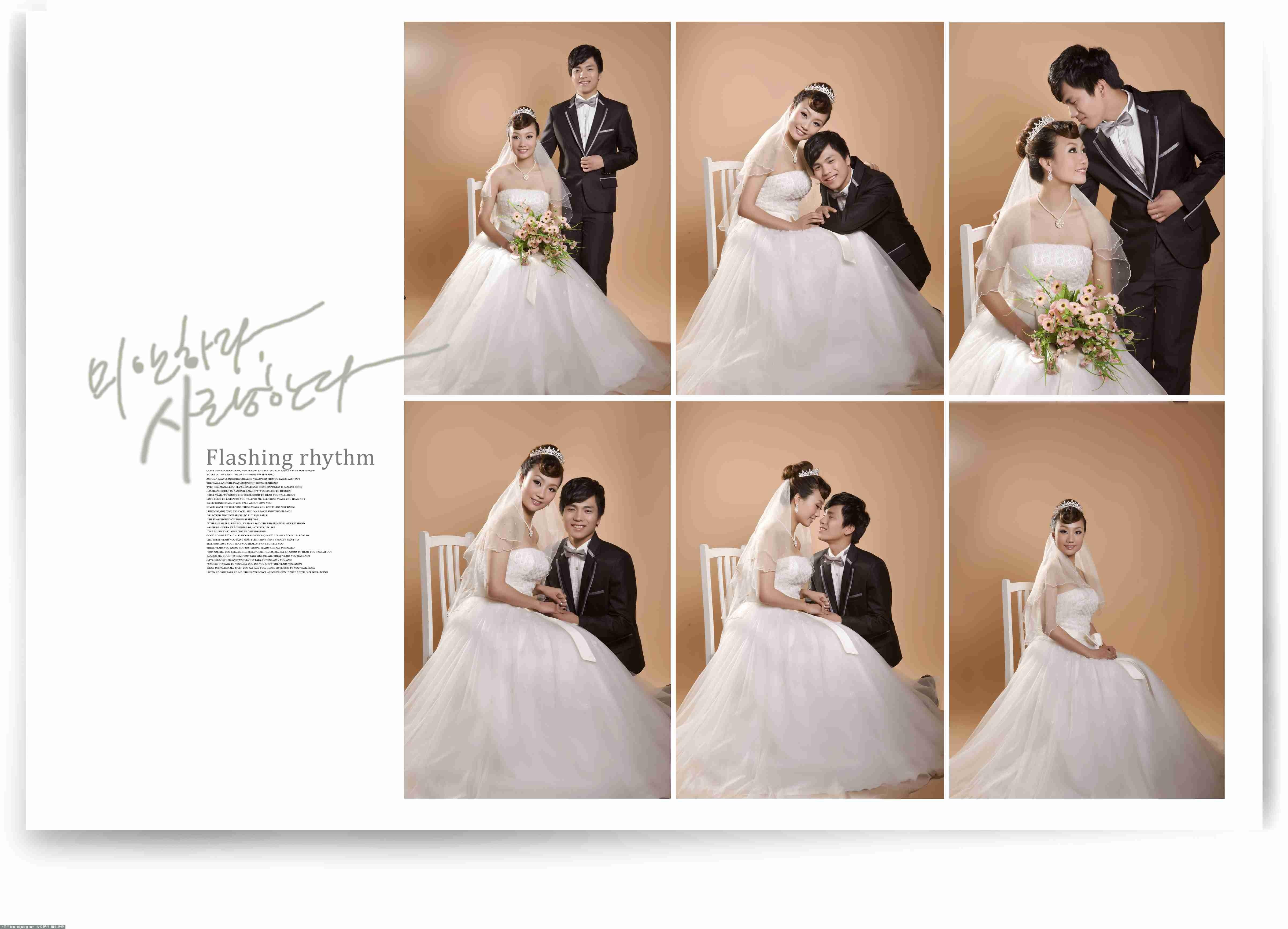 婚纱相册排版素材下载