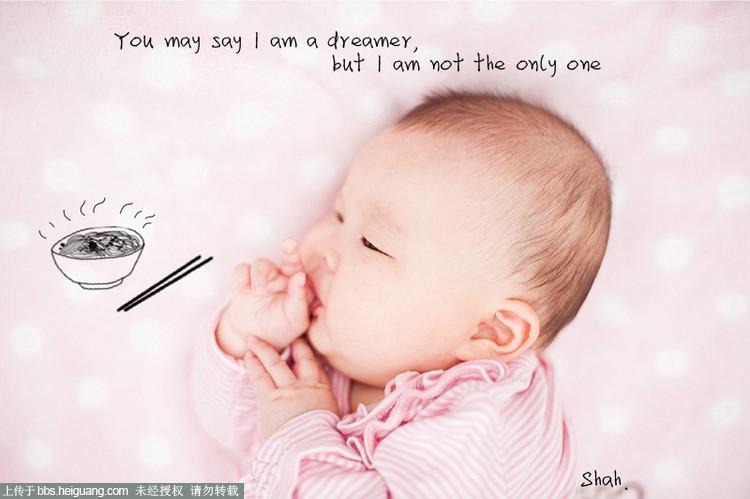 妈妈,这是我的梦想!