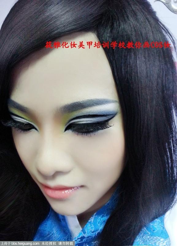 筱雅化妆美甲培训学校教你画90后妹妹喜欢的cos妆容-玩穿越