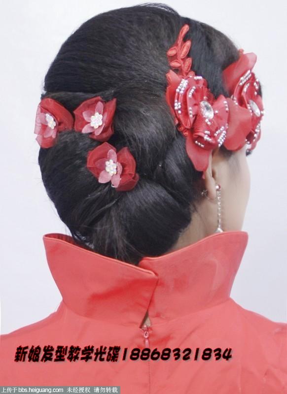 新娘婚礼敬酒服旗袍发型图片