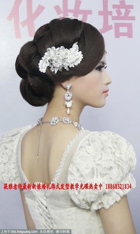 很好看的欧式新娘结婚当天发型图片