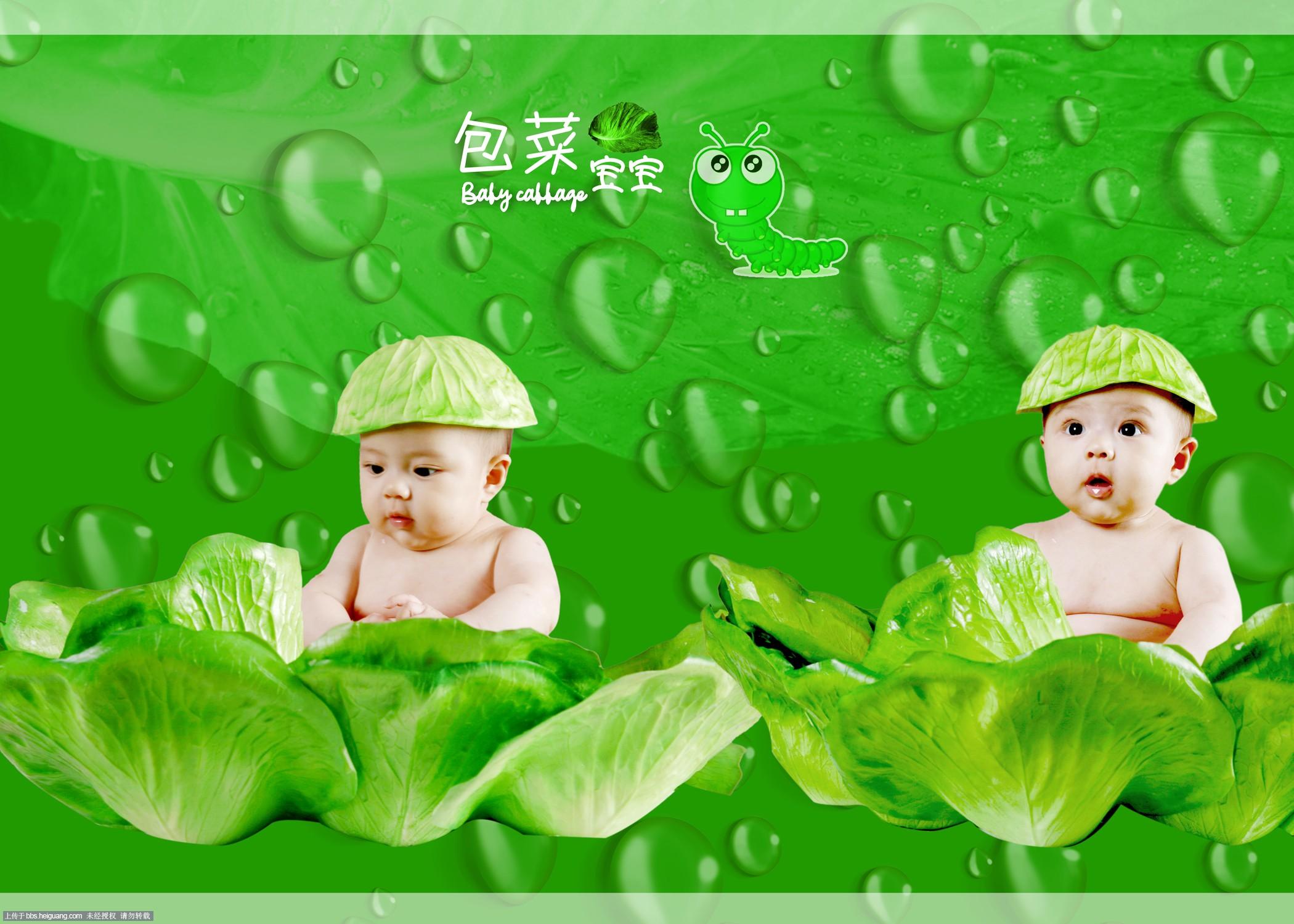 蔬菜宝宝_儿童摄影作品