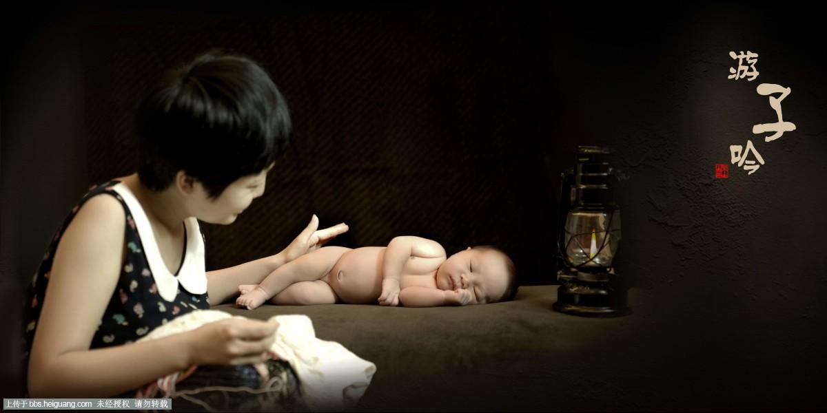 全家福外景_儿童摄影作品