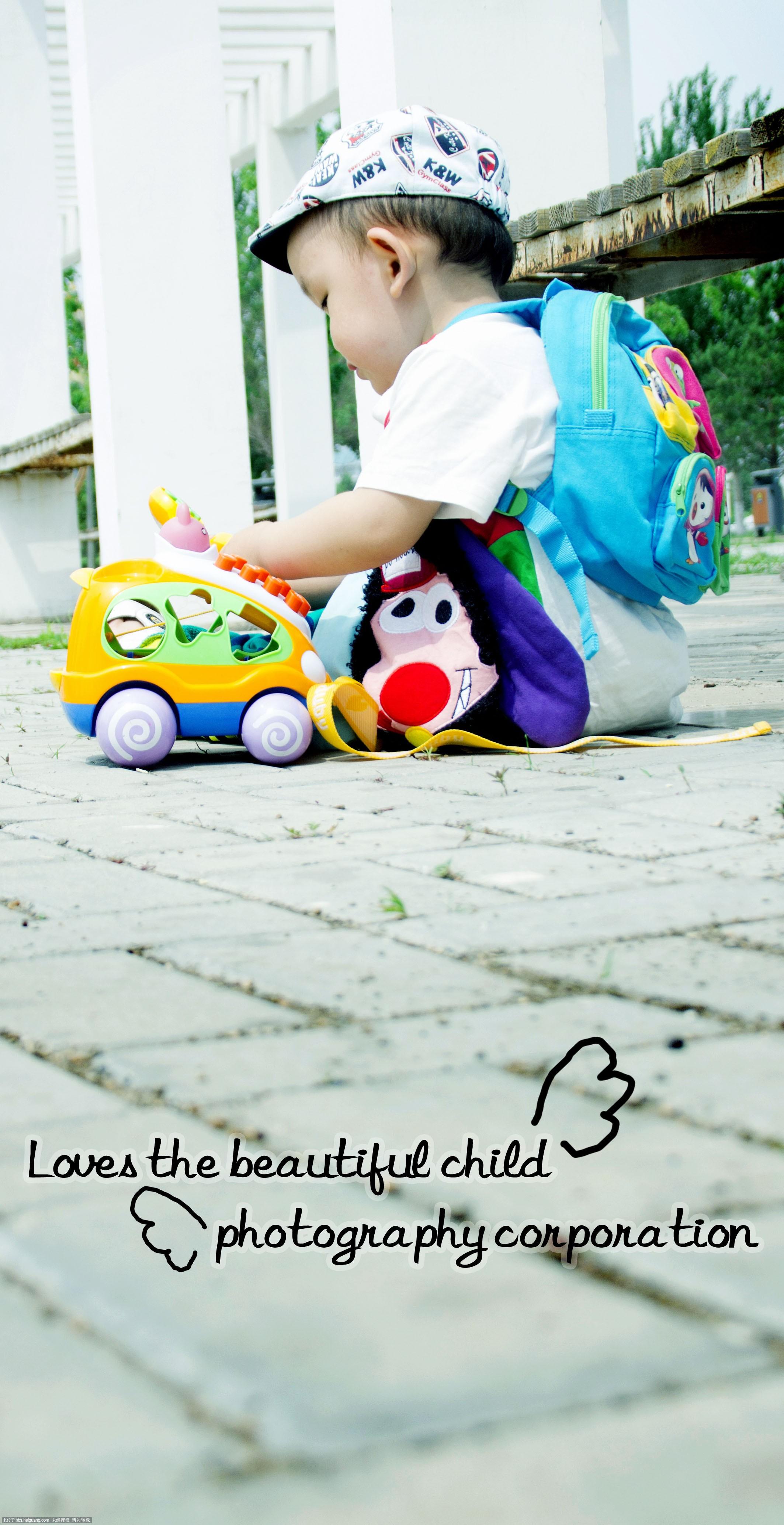 我的童年 我的梦