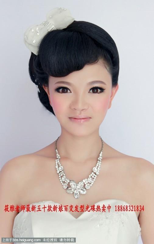经典新娘盘发-最新韩式新娘发型