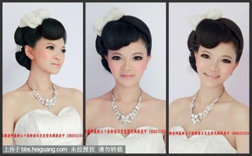 新韩式新娘发型