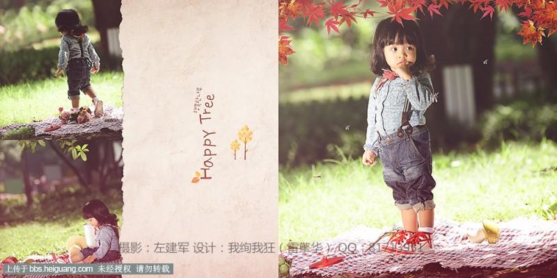 外景而儿童摄影设计作品《happy tree》左建军 我绚我
