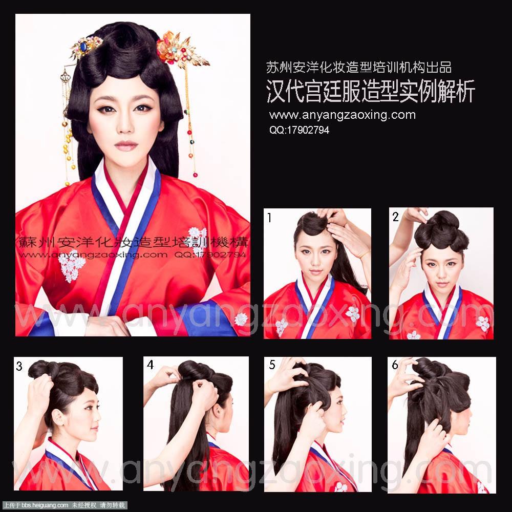 汉服头发简单扎法步骤