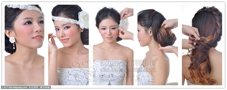 新娘发型步骤图,给新人学习