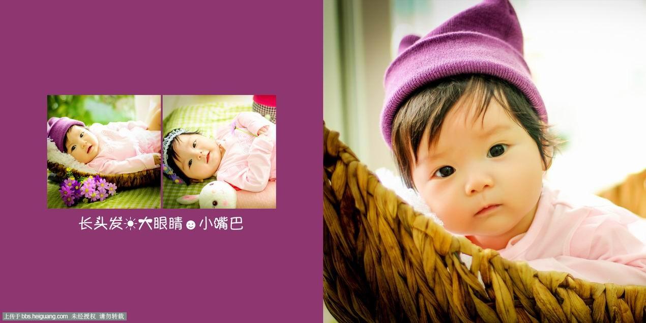 4个月的大眼睛萌宝宝--摄影师--卢欢