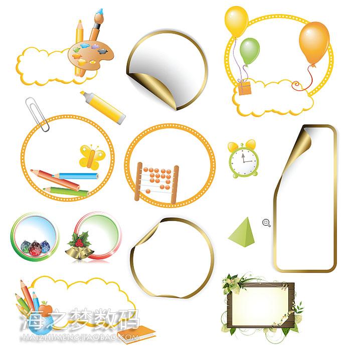 下载---韩版最新儿童可爱卡通psd模板边框素材10p