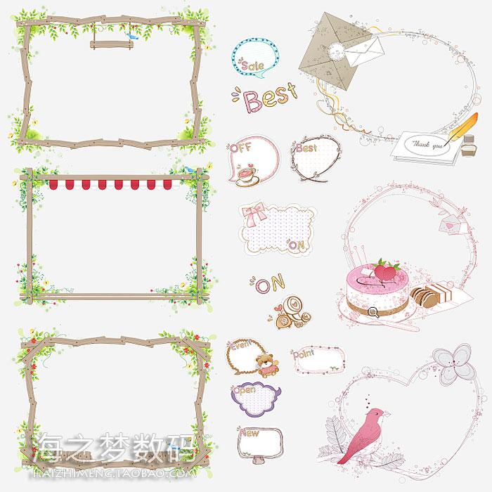 免费直接下载---韩版最新儿童可爱卡通psd模板边框素材10p
