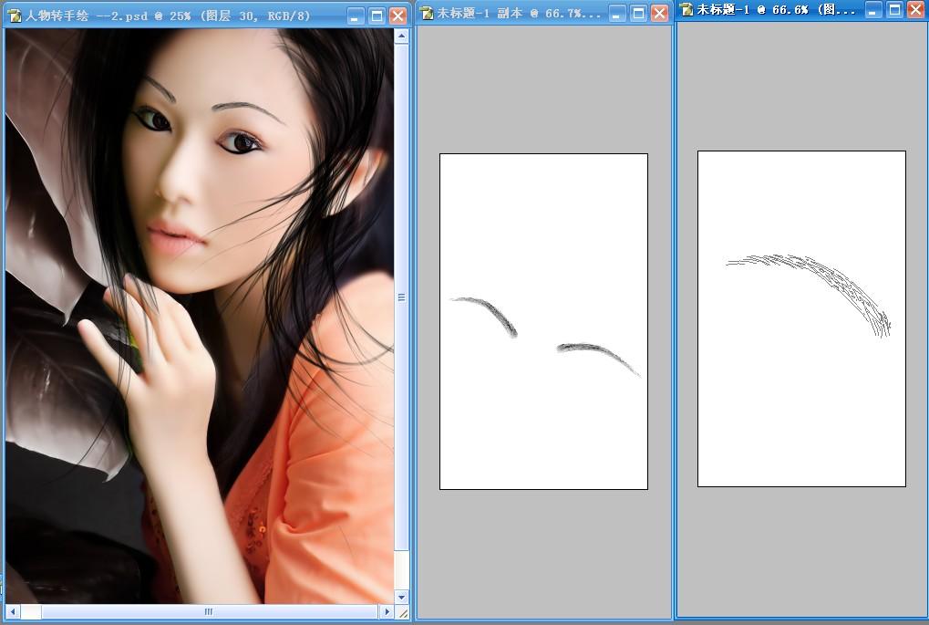 照片转手绘教程