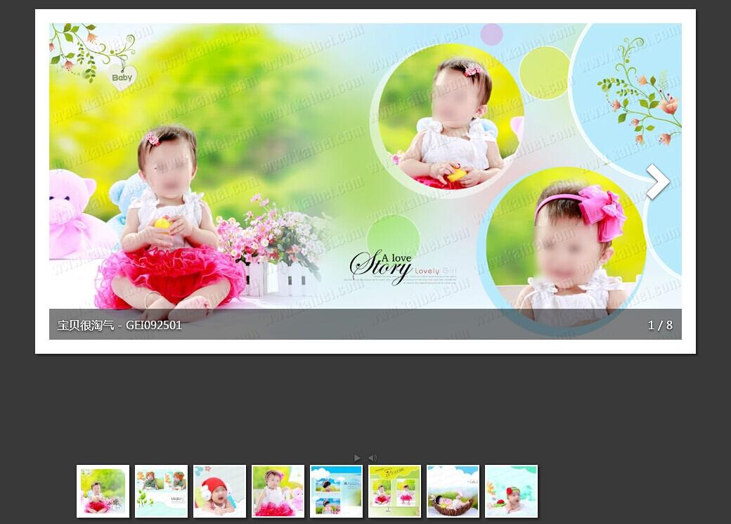 14年7月3日发布 儿童模板 宝贝很淘气 GEI0925