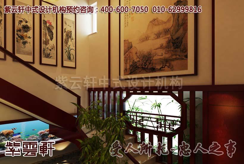 古典简约中式楼梯间效果图   传统中式装修别墅便一脉相承