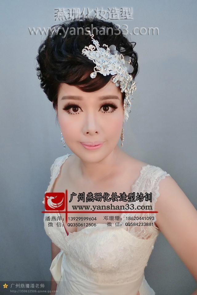2017新娘卷发造型分享展示