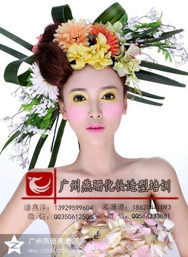 时尚唯美彩妆造型赏析图片