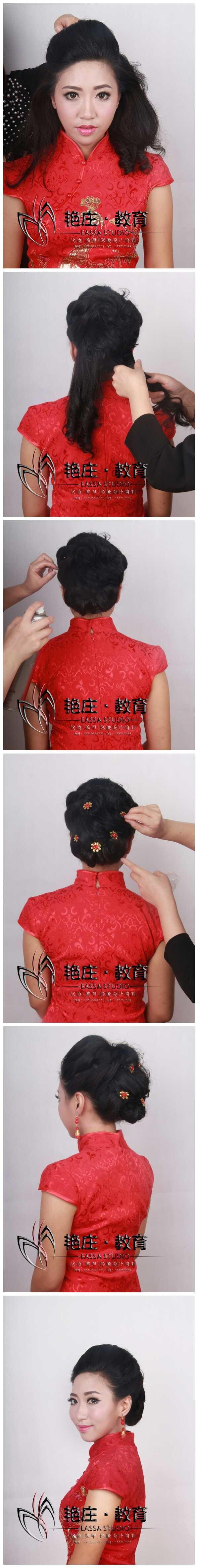 中式发型步骤分享_化妆造型教程