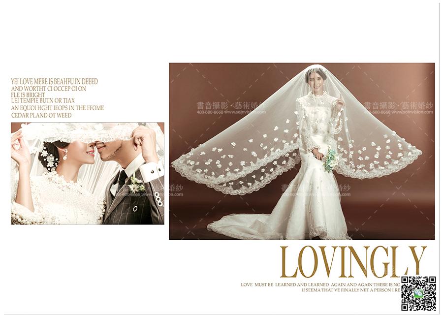 黑光网创意婚纱照图片