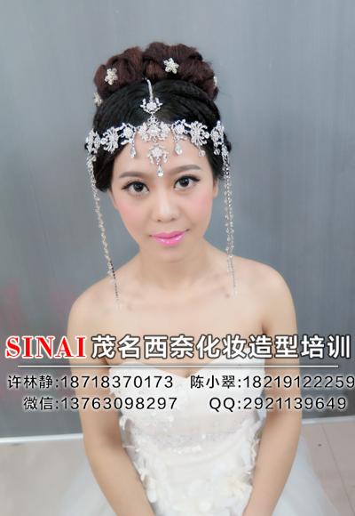 婚礼高贵新娘造型-茂名新娘化妆师