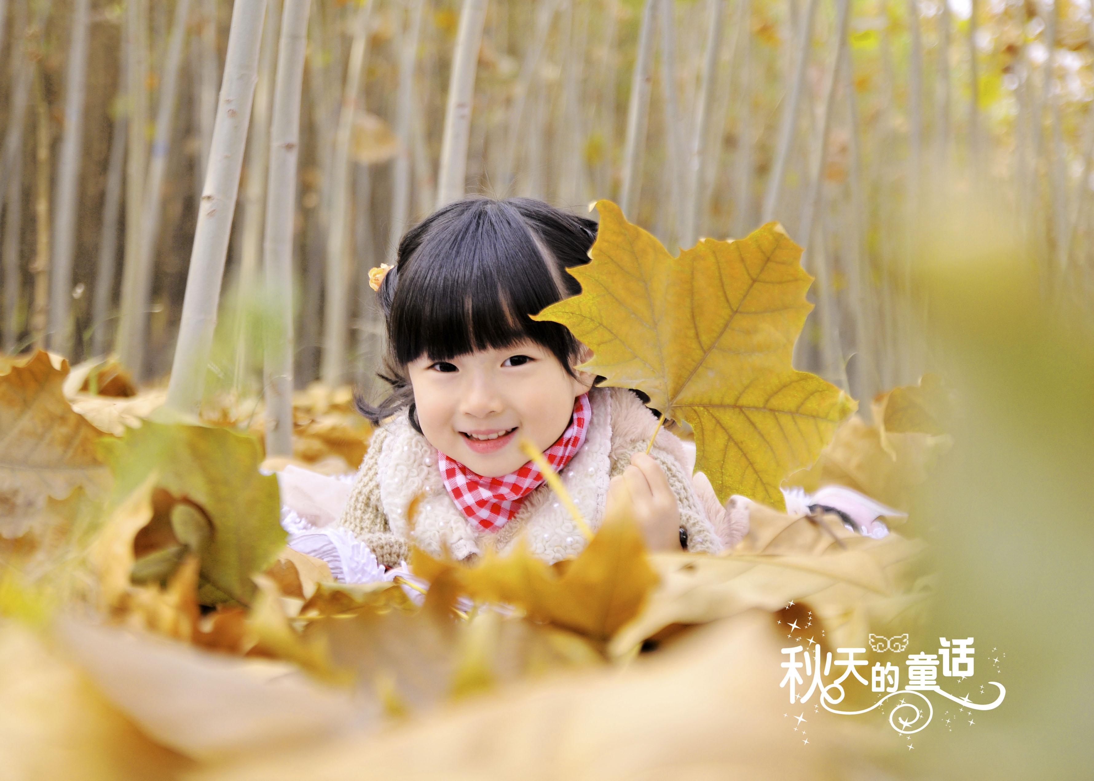 秋天的童话_儿童摄影作品