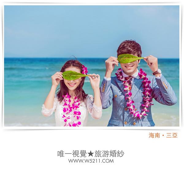 海南三亚海边婚纱摄影