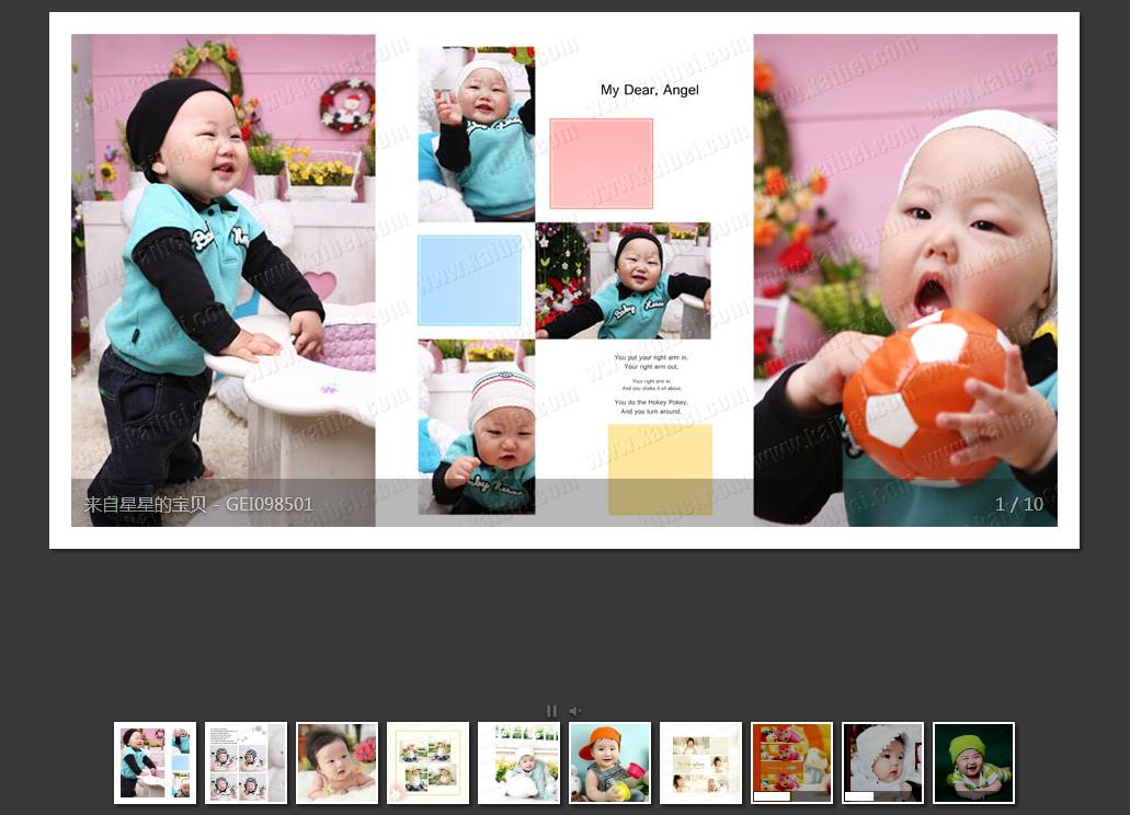 年04月16日发布 儿童模板 来自星星的宝贝 GEI0985
