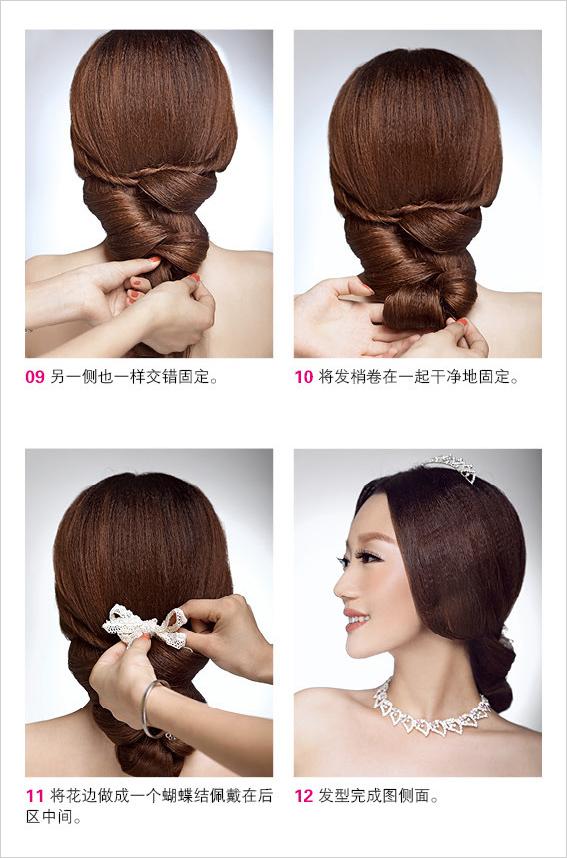 超美的韩式新娘发型教程