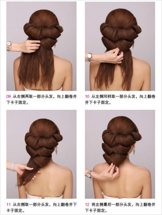 韩式新娘发型教程_化妆手法交流