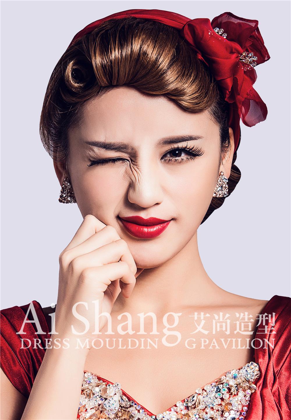 武汉艾尚造型-新娘妆面造型作品