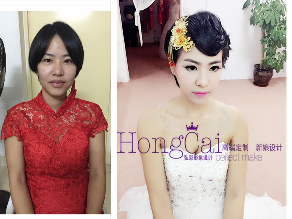 弘彩形象设计 新娘化妆造型