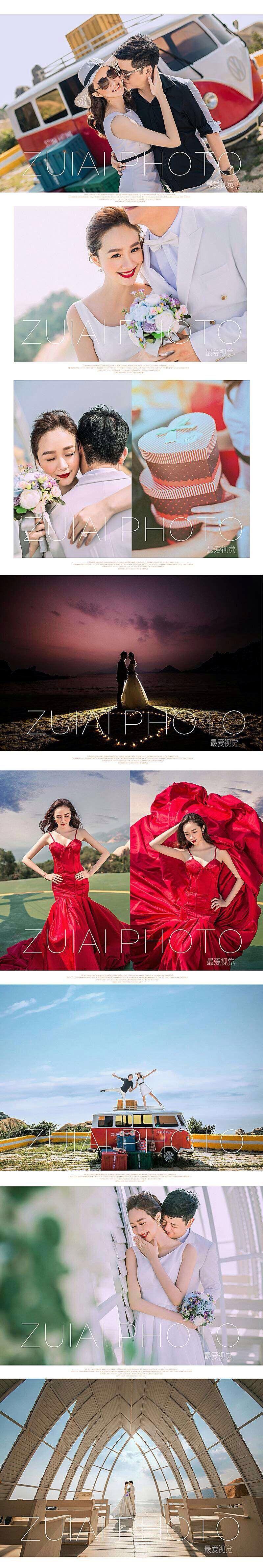 那琴半岛国际婚纱摄影基地-客片分享